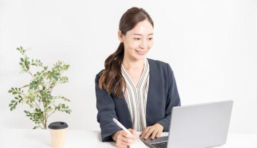 オンライン秘書になるには?在宅ワーカーを目指せるサービス・求人・時給を解説!