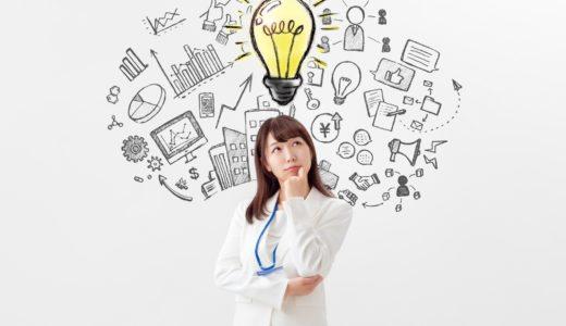 秘書検定2級の難易度や合格率は?就職や転職に役立つ内容を徹底解説