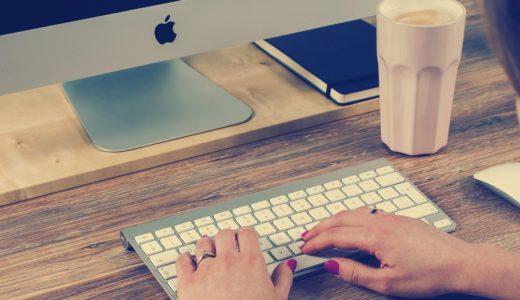 パソコン資格の難易度は?事務職におすすめのパソコン資格5選!