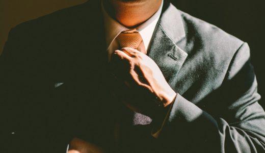 ビジネスマナー検定とマナープロトコール検定の違い!合格率や難易度は?