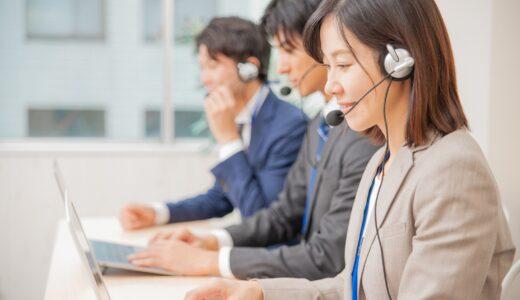 サービス検定とは?接客のプロになれる資格情報やメリットを網羅【2021年版】