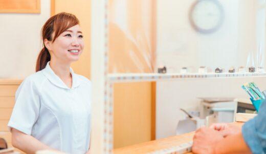 医療事務になるには資格が必要?給料・仕事内容・通信講座のまとめ【最新版】