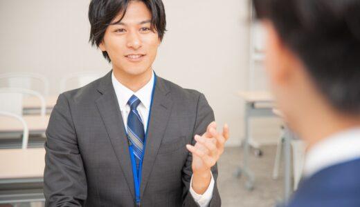 男性が役に立つ資格10選!仕事のグレードアップに最適な資格を紹介!
