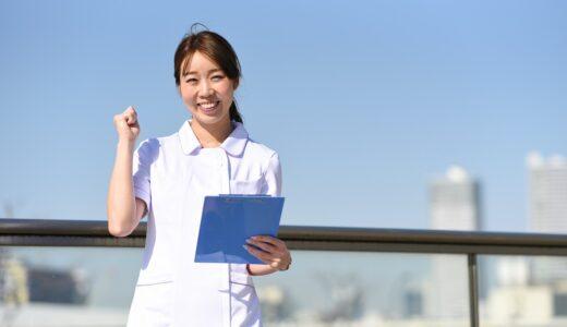医療事務は独学で試験を目指そう!初心者が選びたい勉強法のまとめ
