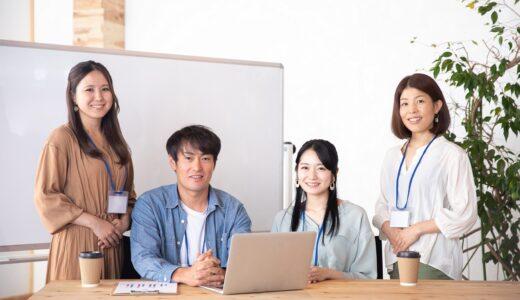 コミュニケーション検定とは?仕事に活かせる試験の概要・難易度を簡単に解説!