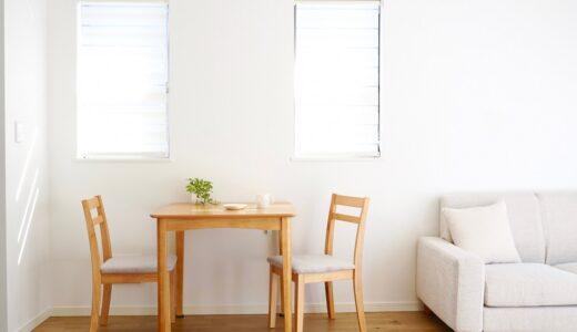家具デザイナーに資格はあるの?就活に活かせる資格やスキルを簡単に解説