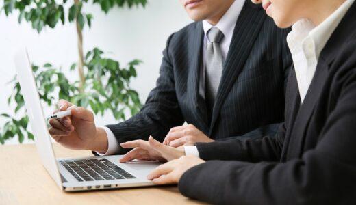 公認会計士の難易度はどのくらい?気になる合格率や試験について調査!