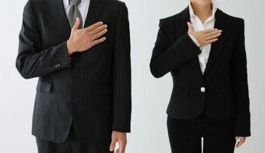 シニアパートナーとは?弁護士が目指すメリット・年収をわかりやすく解説!