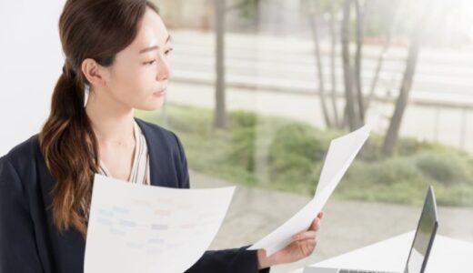 公務員なら行政書士試験が免除になる?特任制度について解説