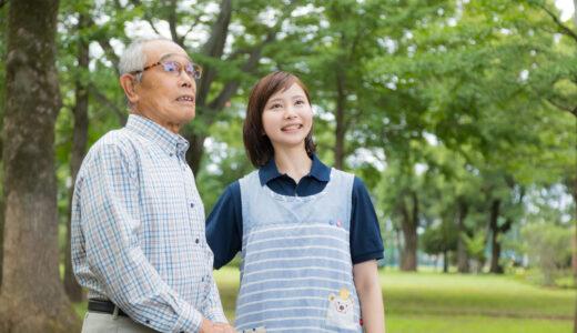 社会福祉士になるには?福祉のプロを目指す!受験資格・実務経験・給料を解説!