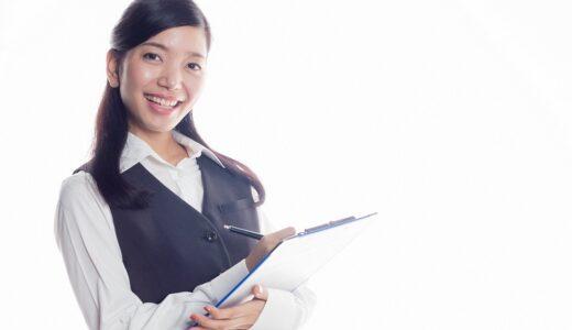 医療管理秘書士とは?医療の仕事に役立つ資格のメリットや詳細を簡単に解説!