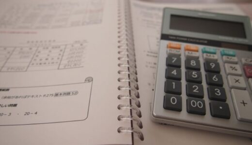 ビジネス会計検定試験の難易度は?合格率から勉強のコツまで詳しく解説!