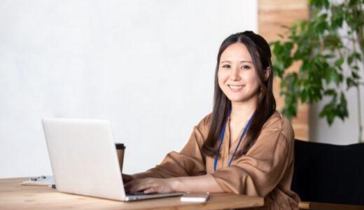 就職に有利な資格おすすめ9選!取得方法も解説