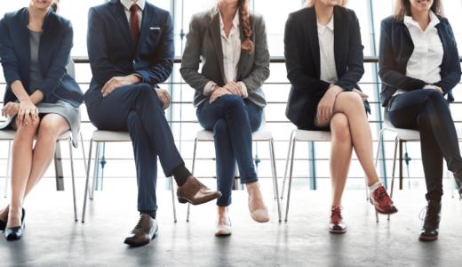 高卒でも稼げる資格ランキング!合格後に就職が目指せる業界と合わせて解説