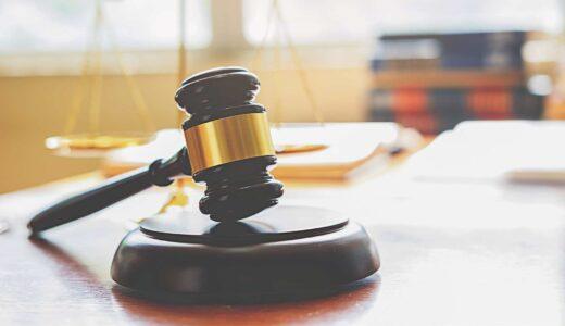 司法試験の予備校で社会人におすすめはアガルート!予備校選びのポイントを解説