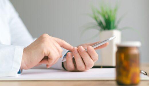 smart資格の口コミ評判は?認定証や支払い方法に関する情報をまとめて解説します!
