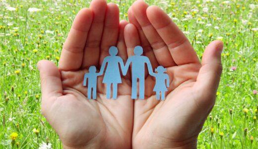社会福祉士の予備校ランキングTOP3を紹介!予備校選びのポイントやおすすめ講座を解説