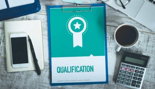 教育訓練給付制度はいくら貰える?資格ごとに異なる受給金額と制度の仕組みをわかりやすく解説します!