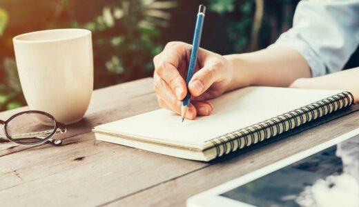 資格勉強にノートは無駄?本当に役に立つおすすめノートの作り方と活用術を厳選紹介!