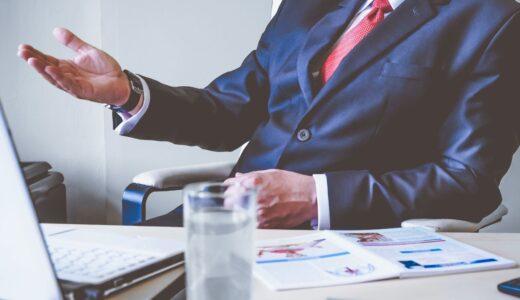 管理業務主任者の予備校講座おすすめ4選!講座選びのポイントや受講のメリットを解説